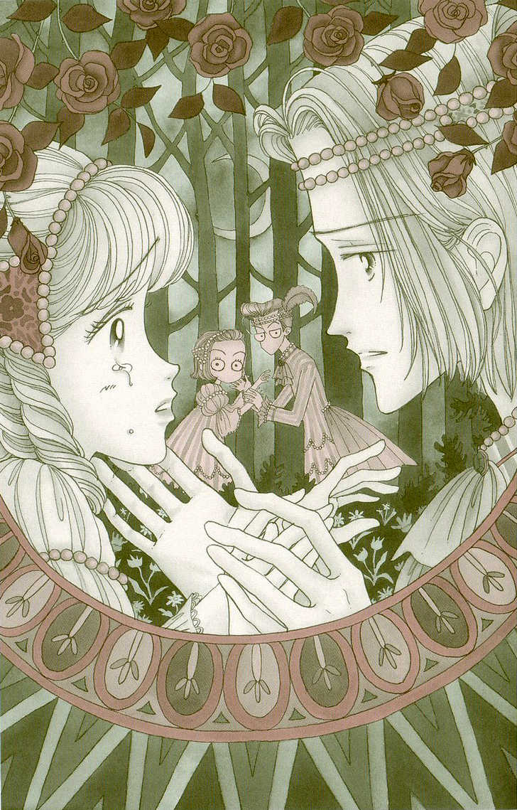Tenshi Nanka ja Nai 28 Page 1
