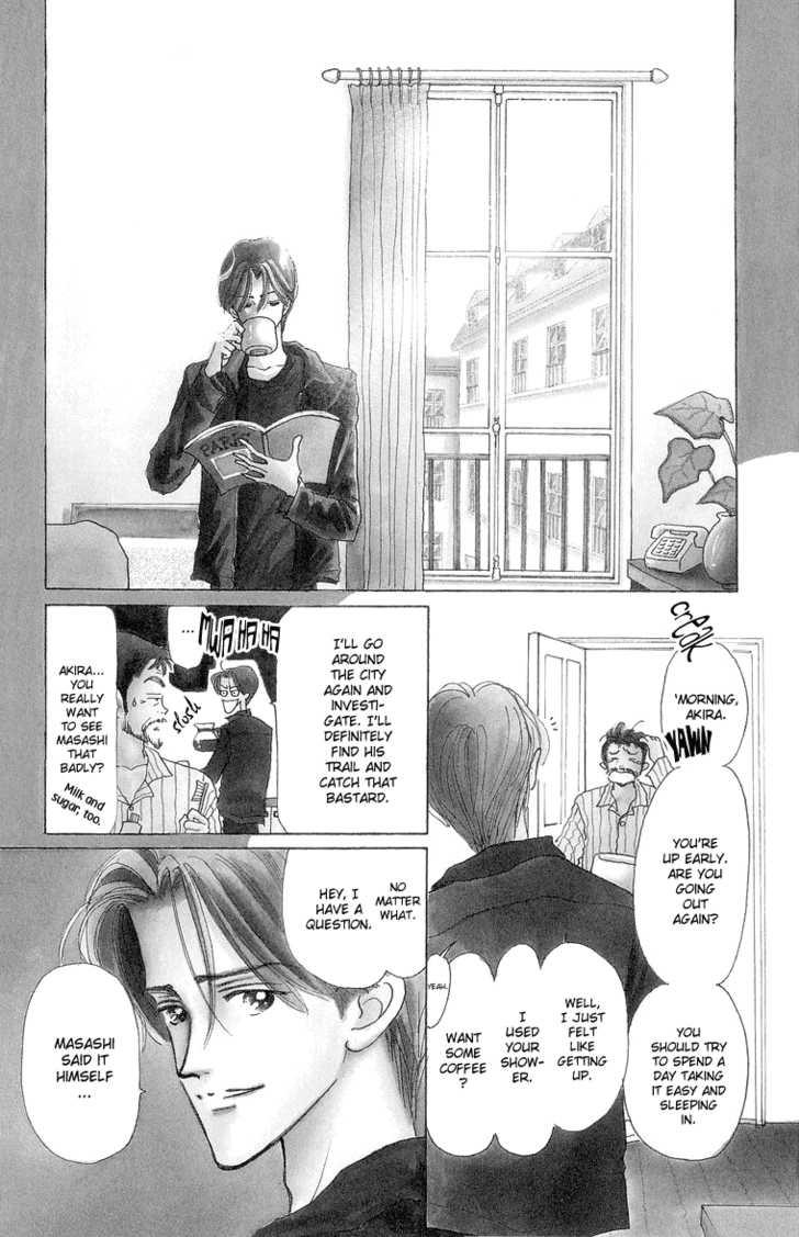 Tenshi Nanka ja Nai 29 Page 1