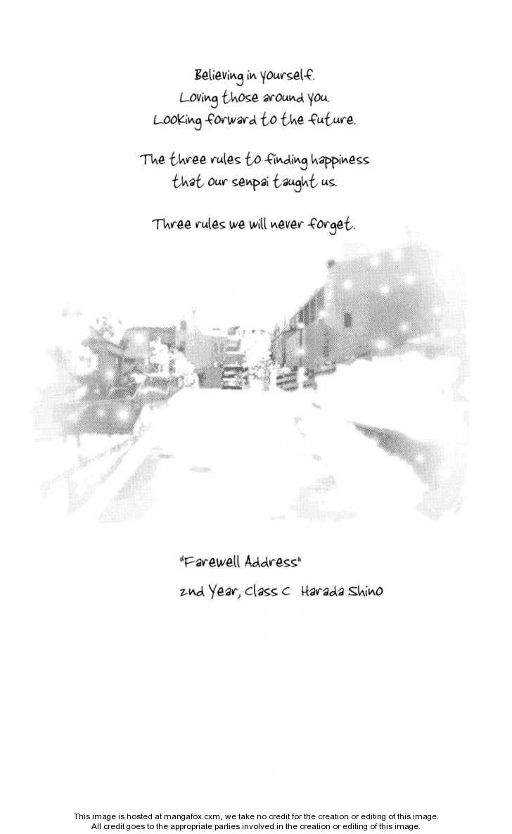 Tenshi Nanka ja Nai 39 Page 3