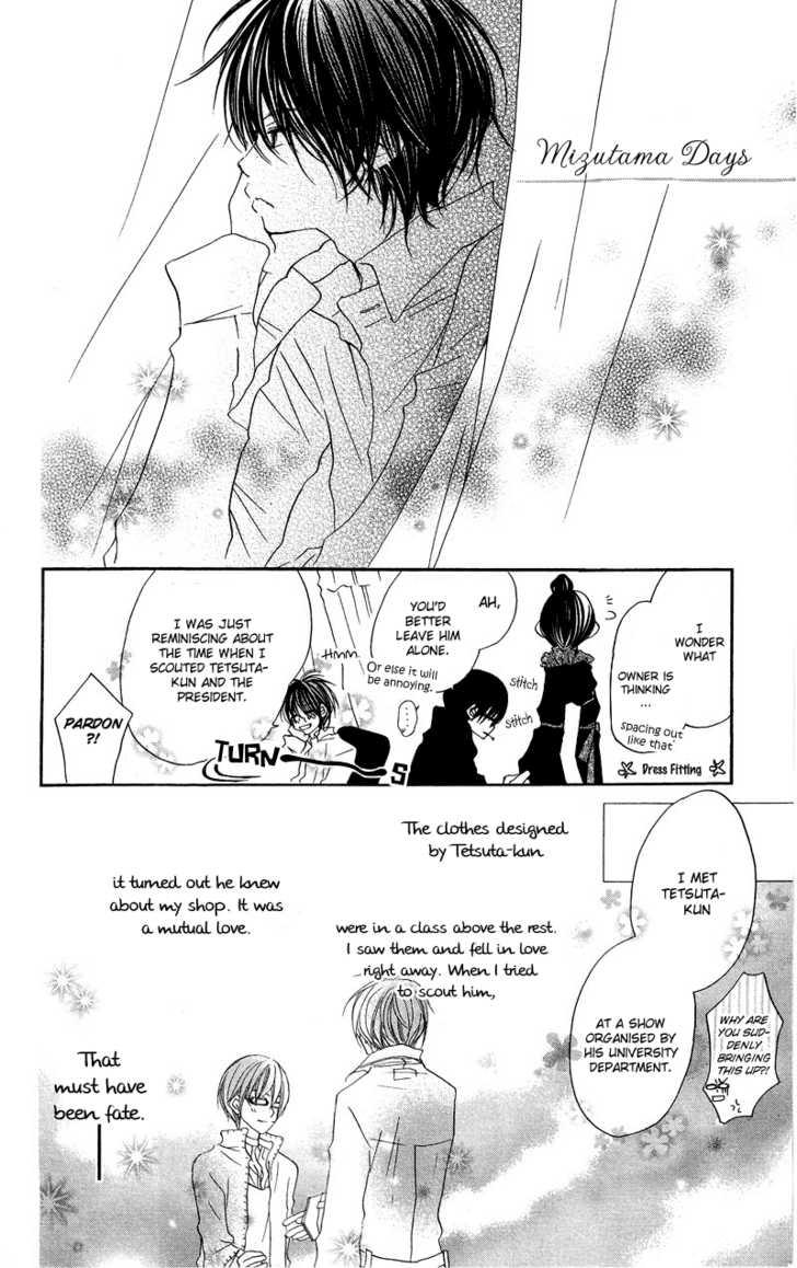 Mizutama Fabric 5 Page 3