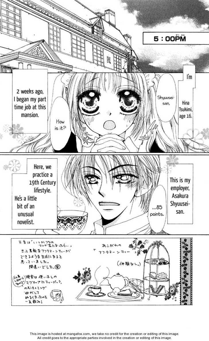 5ji kara Hajimaru Himitsu no Jikan 2 Page 3