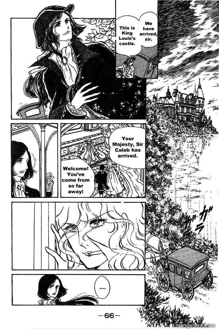Shoki Tanpenshuu 3.1 Page 2