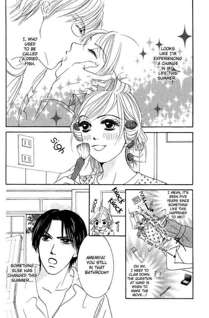 Hotaru no Hikari 2 Page 2