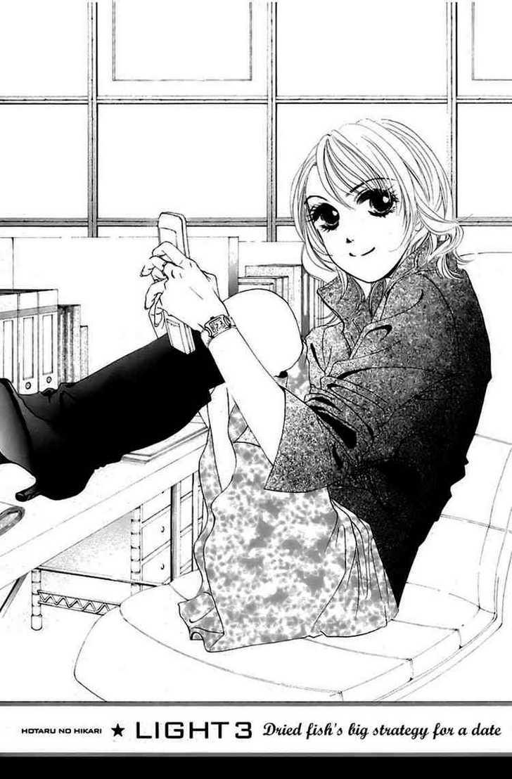 Hotaru no Hikari 3 Page 1