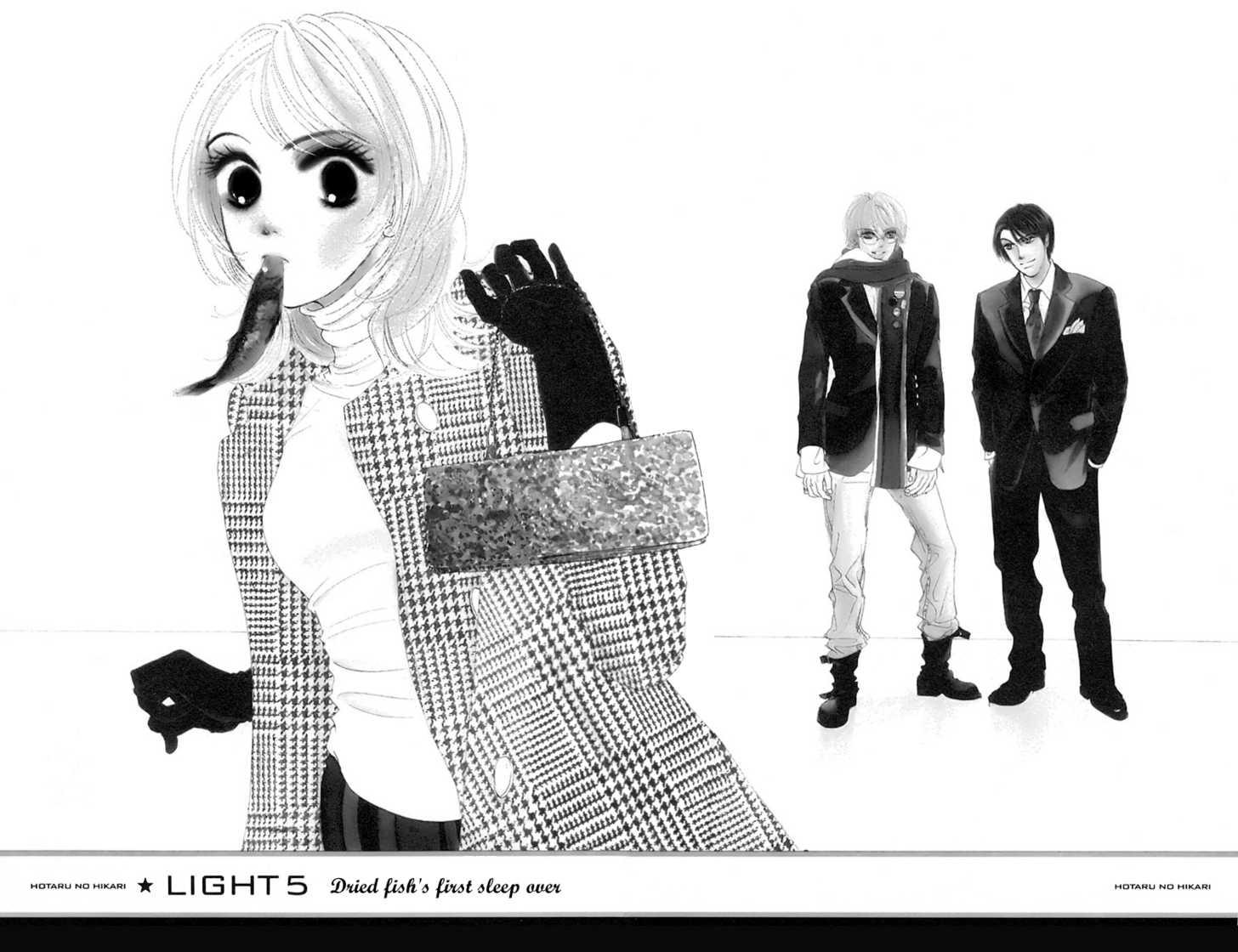 Hotaru no Hikari 5 Page 2