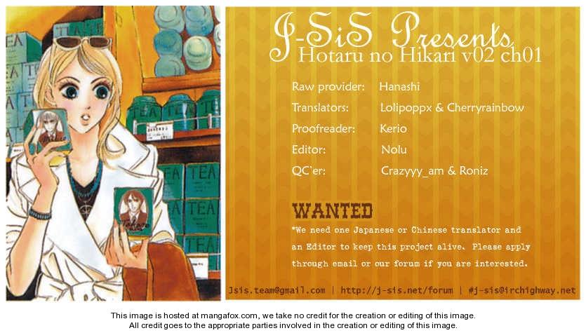 Hotaru no Hikari 7 Page 1
