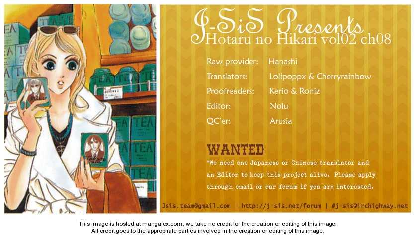 Hotaru no Hikari 8 Page 1
