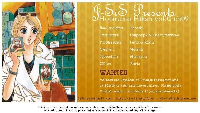 Hotaru no Hikari 9 Page 1