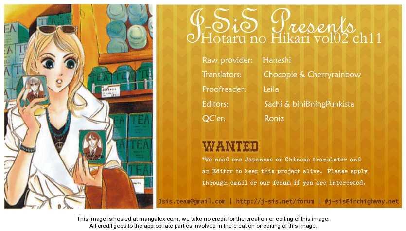 Hotaru no Hikari 11 Page 1