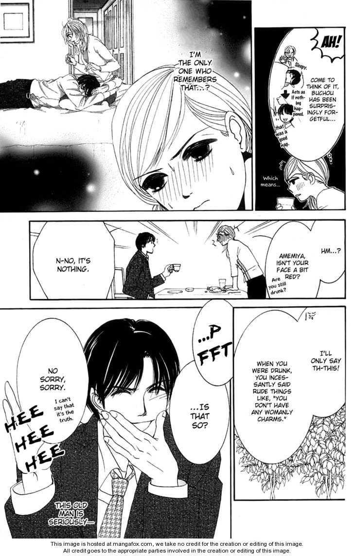 Hotaru no Hikari 12 Page 5