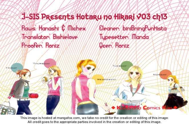 Hotaru no Hikari 13 Page 1