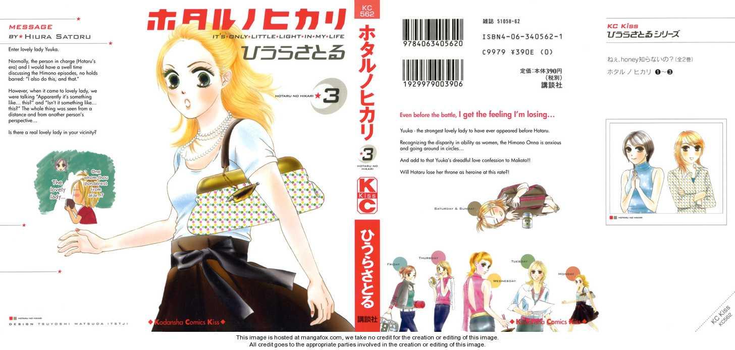 Hotaru no Hikari 13 Page 2