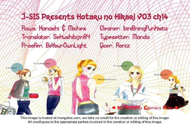 Hotaru no Hikari 14 Page 1