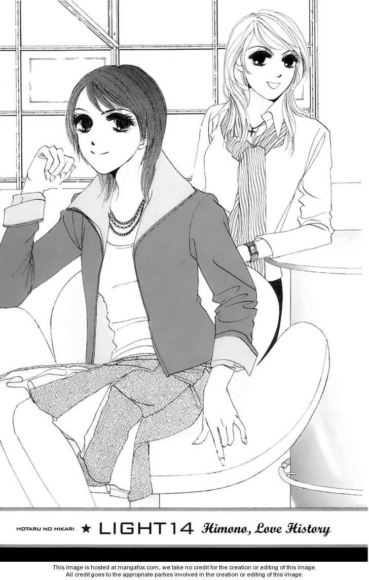 Hotaru no Hikari 14 Page 2