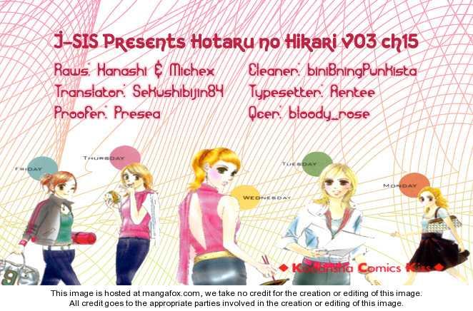 Hotaru no Hikari 15 Page 1