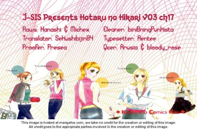 Hotaru no Hikari 17 Page 1