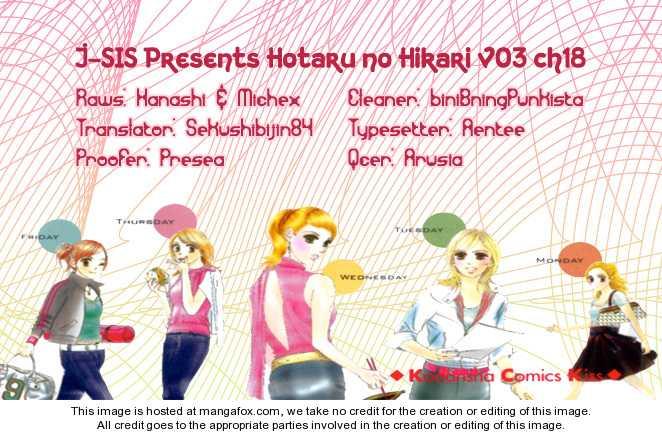 Hotaru no Hikari 18 Page 1