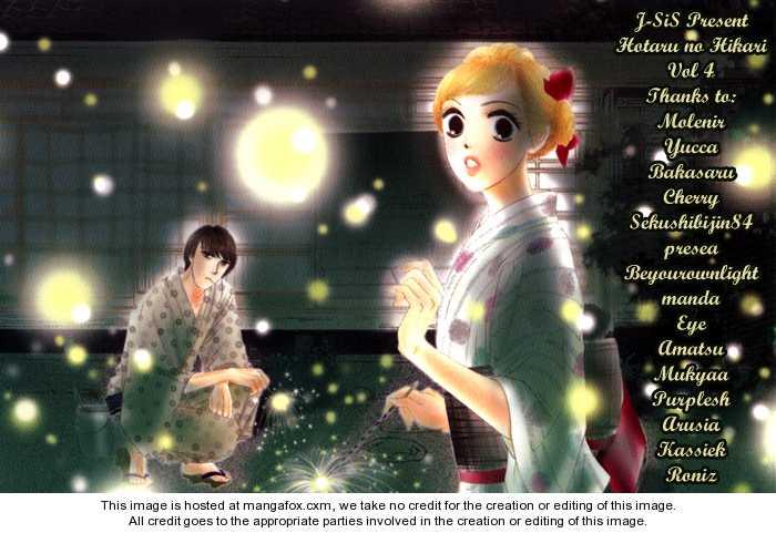 Hotaru no Hikari 20 Page 2