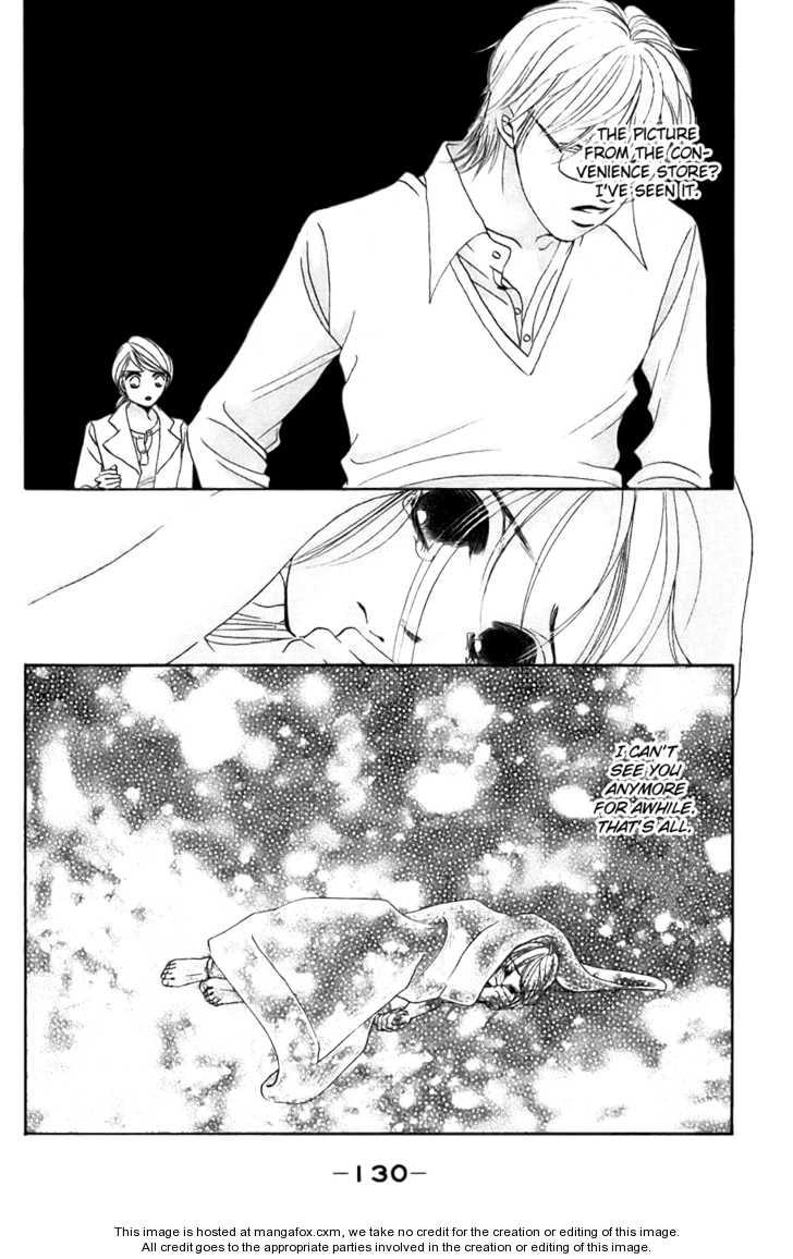 Hotaru no Hikari 23 Page 4