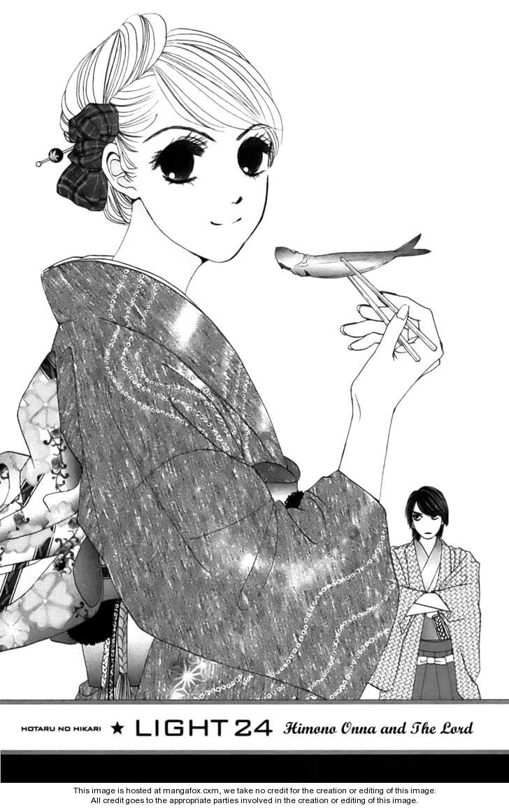 Hotaru no Hikari 24 Page 3