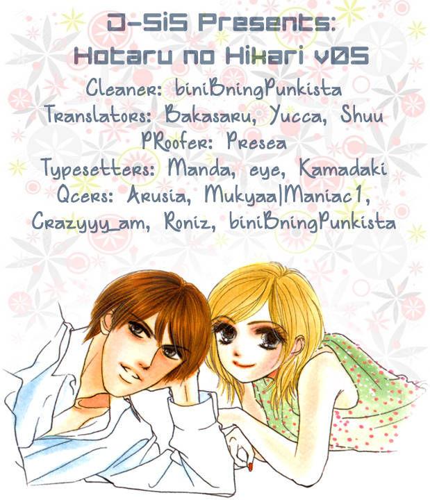 Hotaru no Hikari 25 Page 1