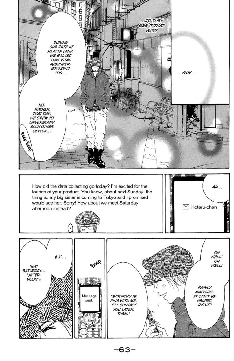 Hotaru no Hikari 27 Page 3