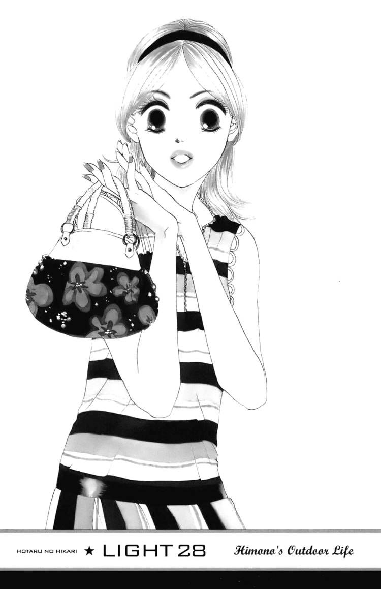 Hotaru no Hikari 28 Page 1