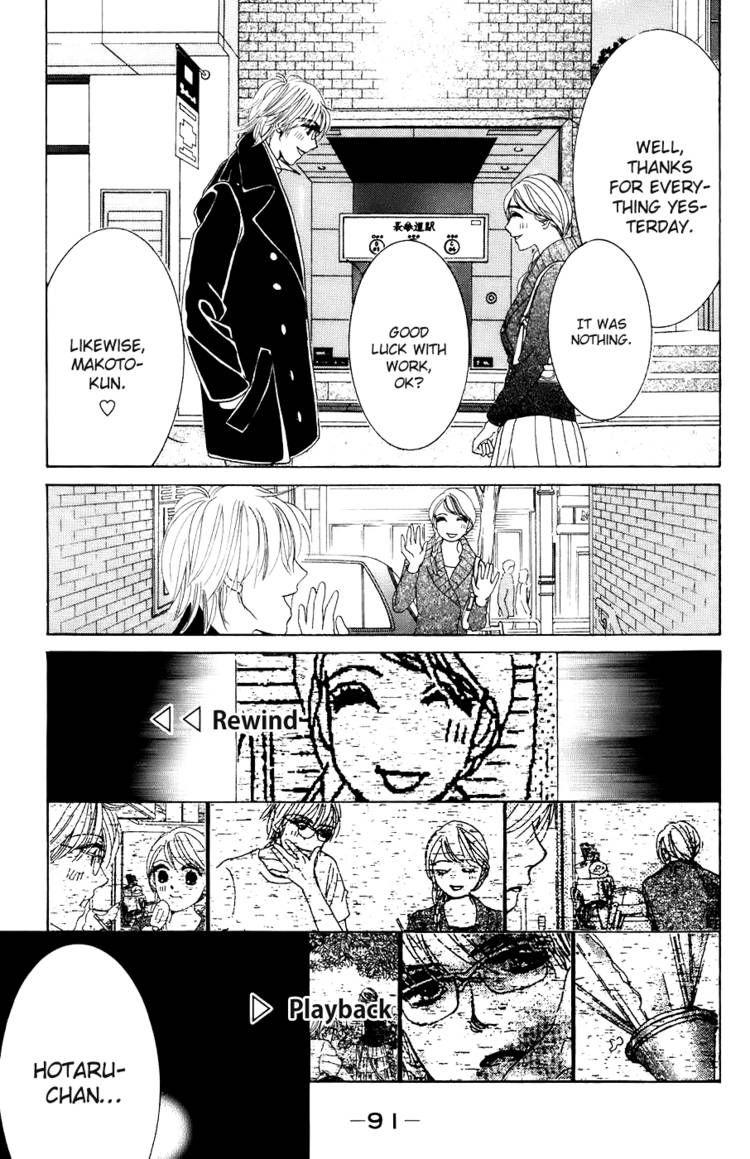 Hotaru no Hikari 28 Page 2