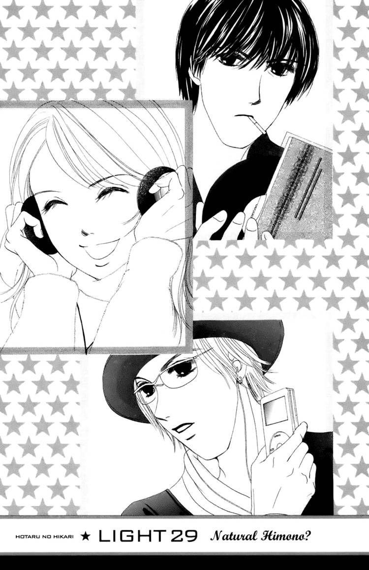 Hotaru no Hikari 29 Page 1