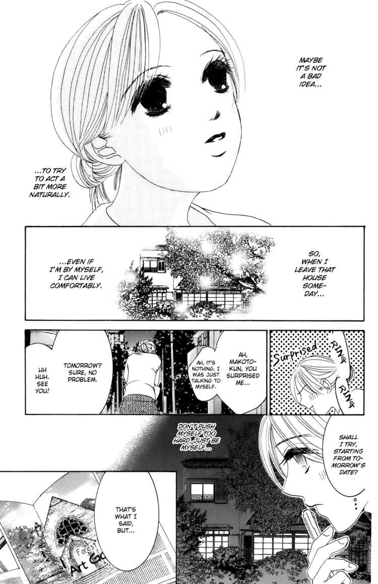Hotaru no Hikari 29 Page 3