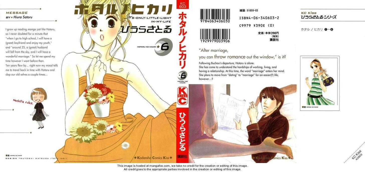 Hotaru no Hikari 31 Page 1