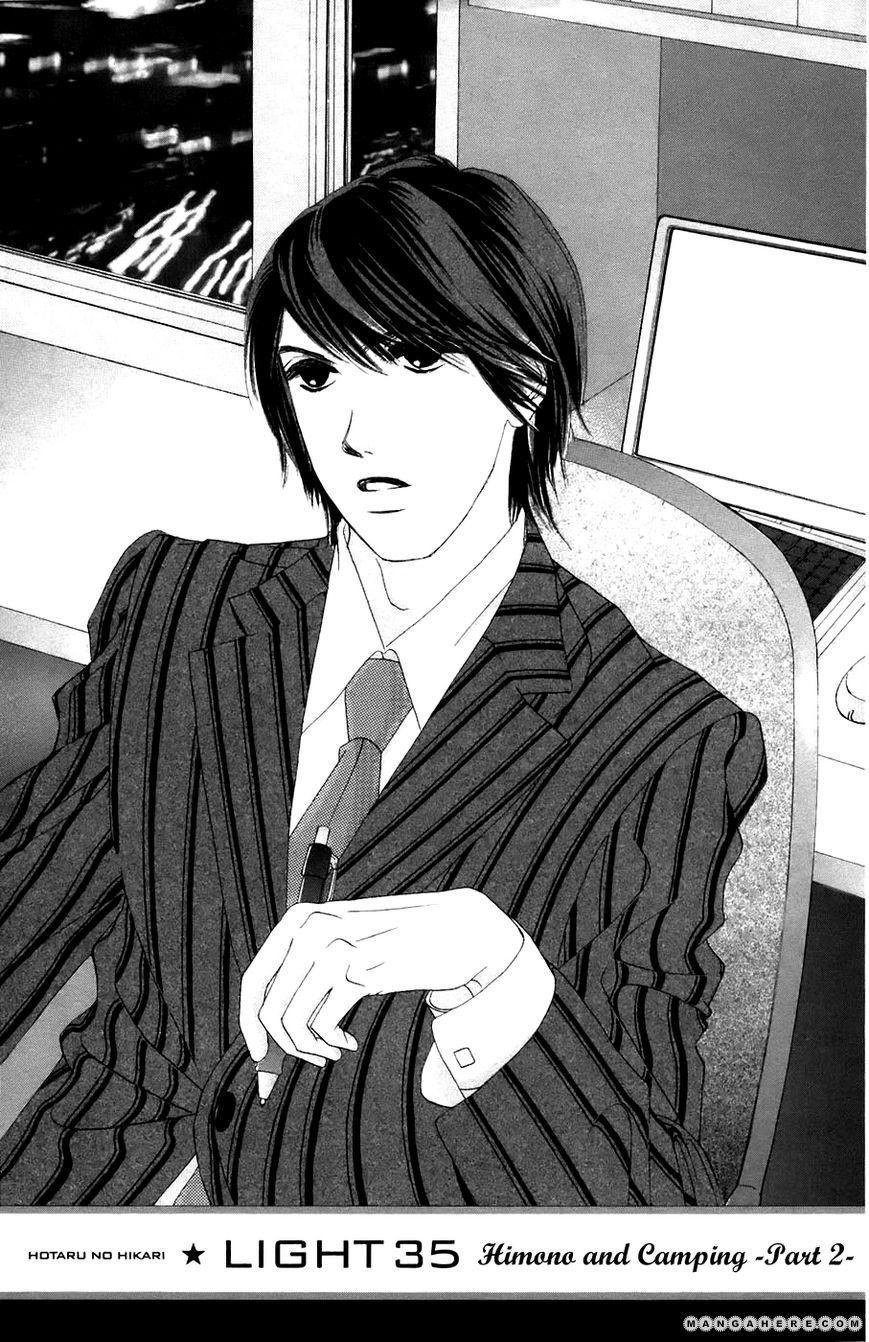 Hotaru no Hikari 35 Page 2
