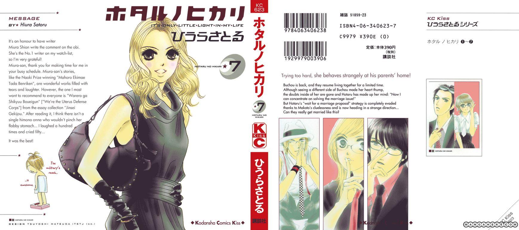 Hotaru no Hikari 37 Page 1