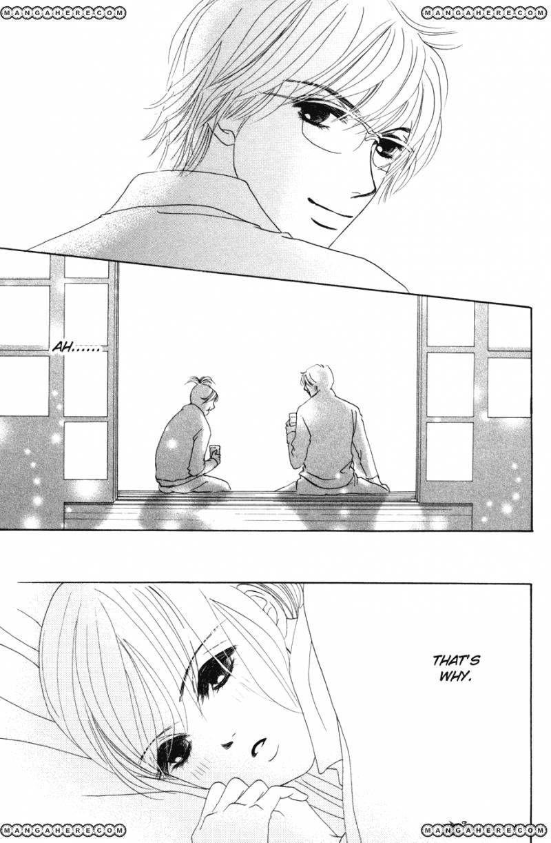 Hotaru no Hikari 40 Page 2