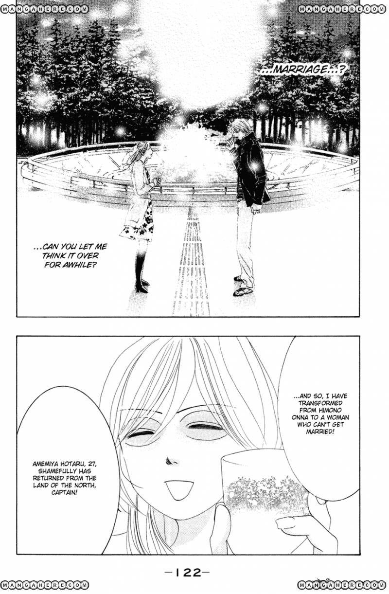 Hotaru no Hikari 41 Page 1