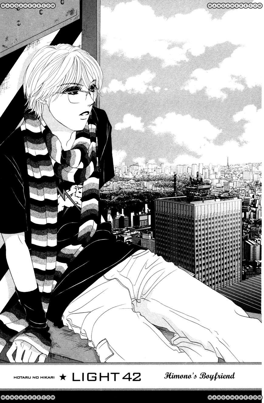 Hotaru no Hikari 42 Page 1