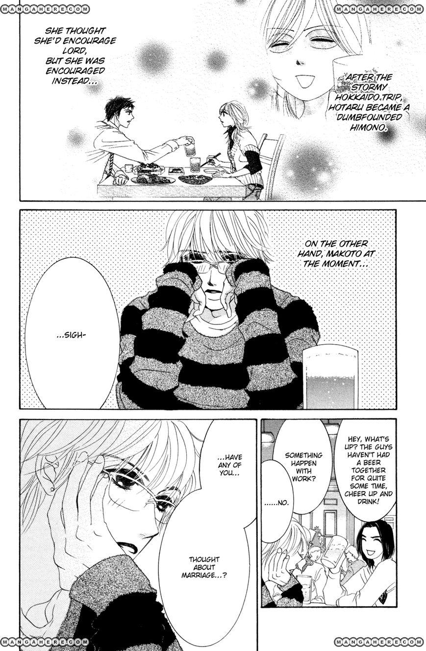 Hotaru no Hikari 42 Page 2