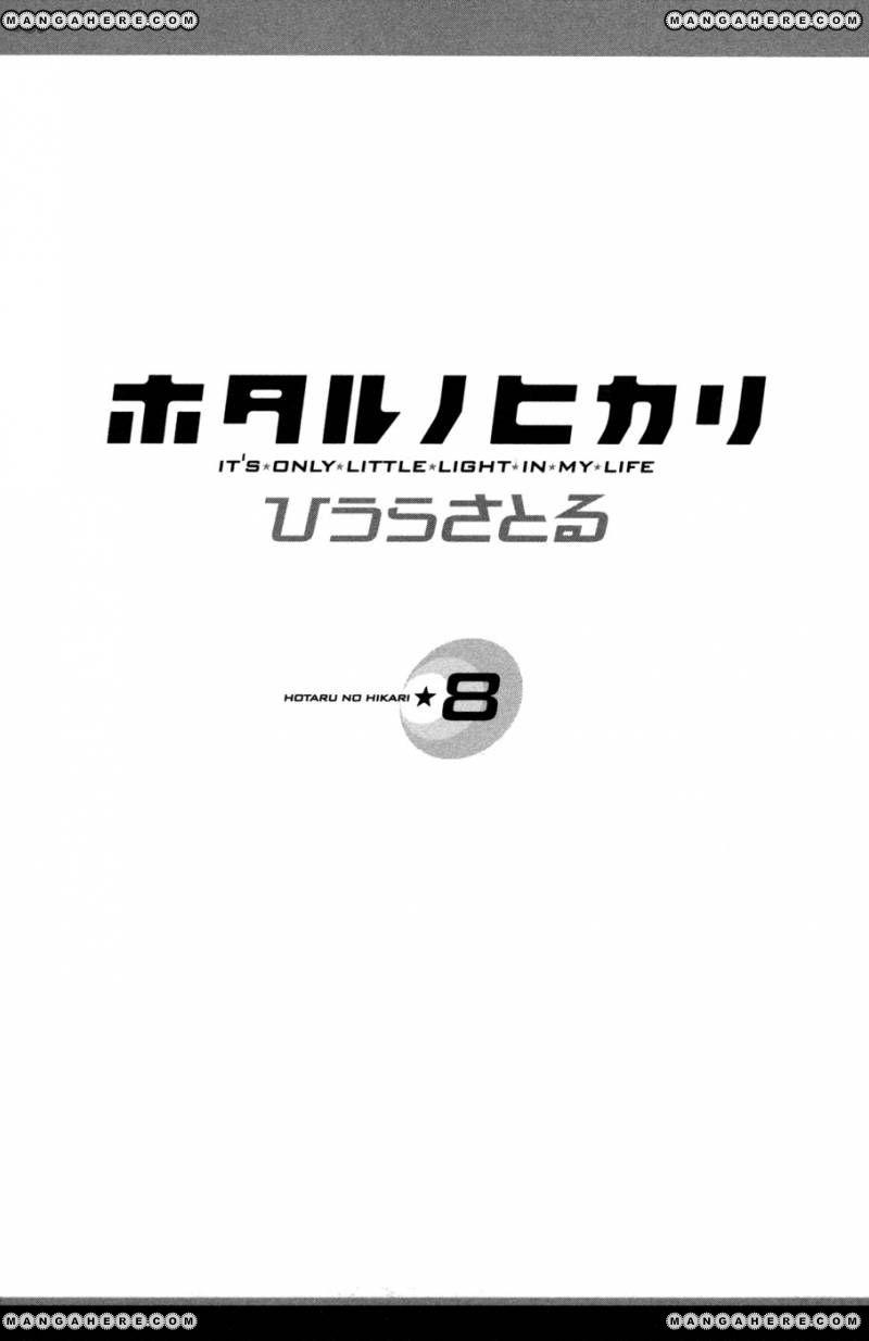 Hotaru no Hikari 43 Page 1