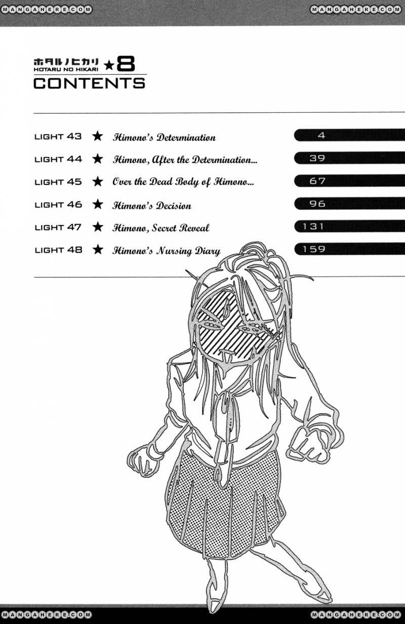 Hotaru no Hikari 43 Page 2
