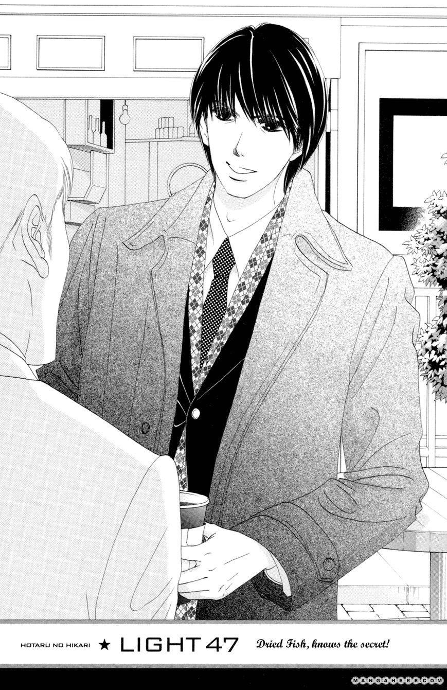 Hotaru no Hikari 47 Page 1