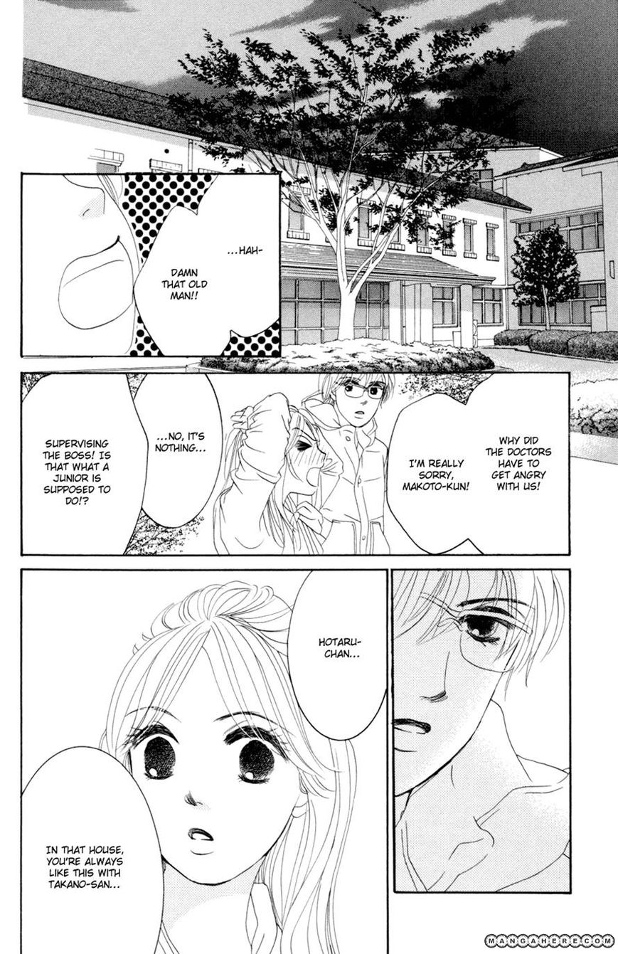 Hotaru no Hikari 48 Page 2