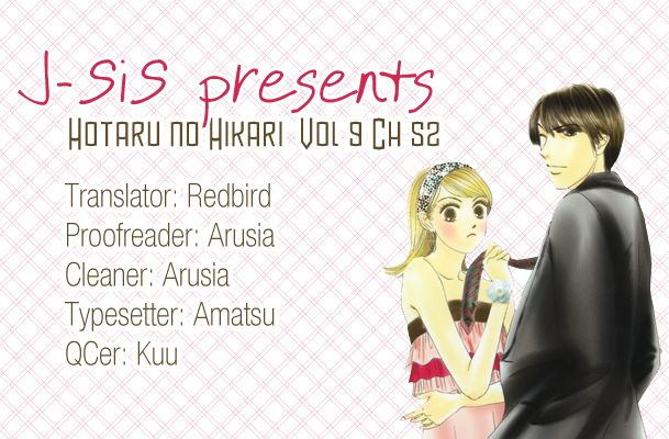 Hotaru no Hikari 52 Page 1
