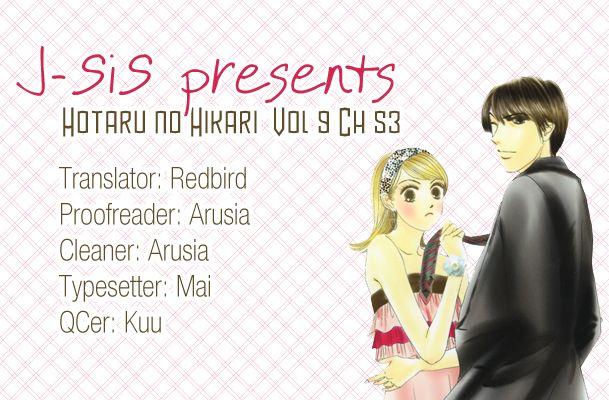 Hotaru no Hikari 53 Page 1