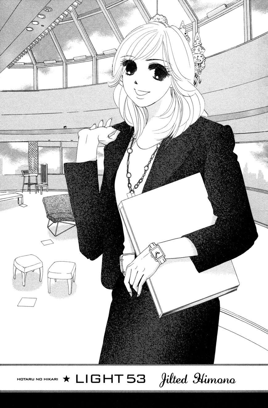 Hotaru no Hikari 53 Page 2