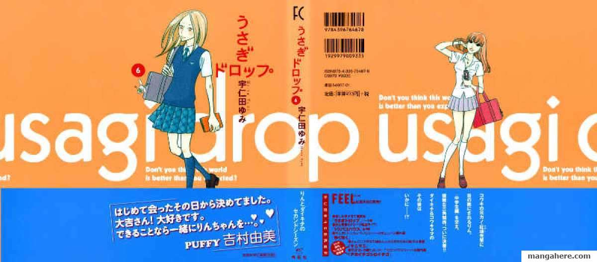 Usagi Drop 31 Page 2
