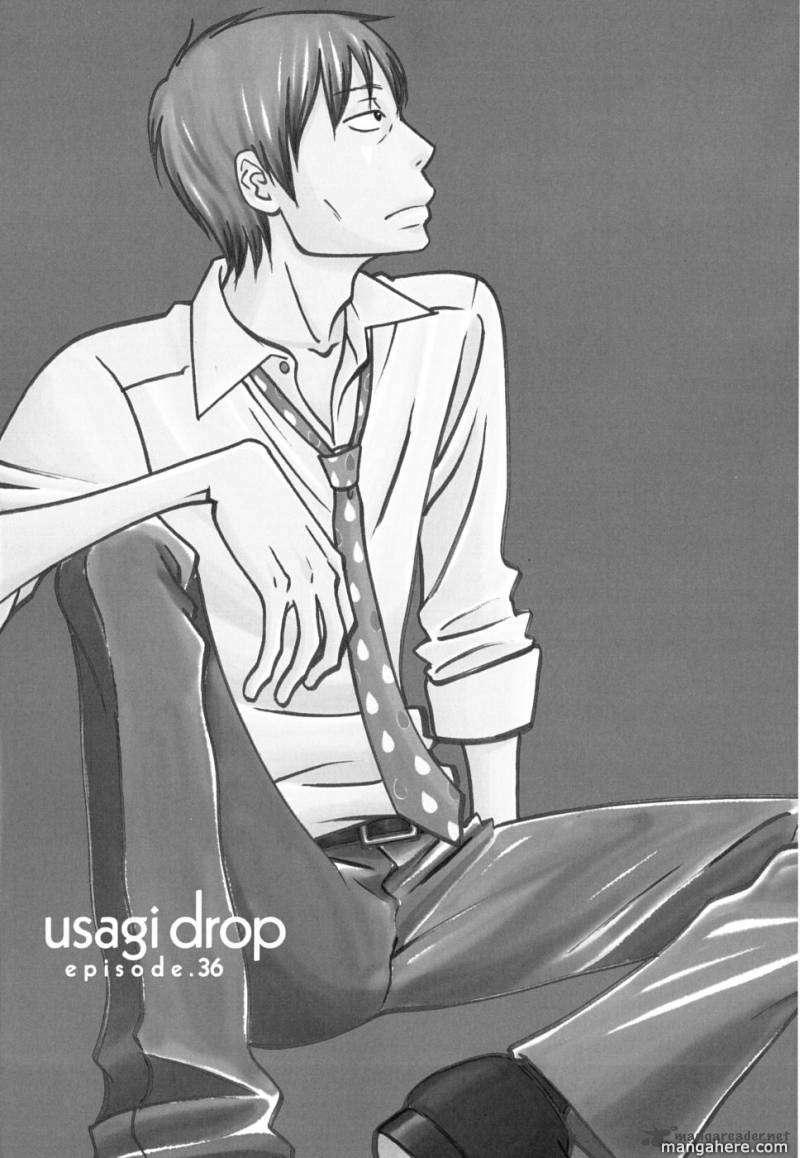 Usagi Drop 36 Page 1