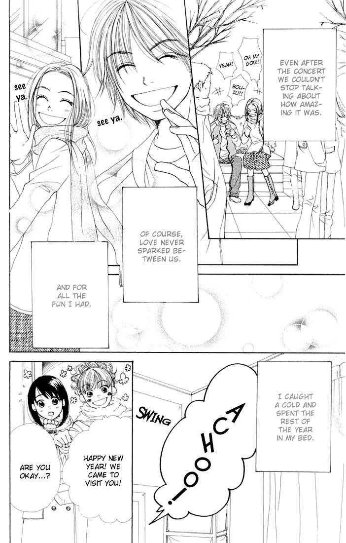 Lovely Complex 6.1 Page 3