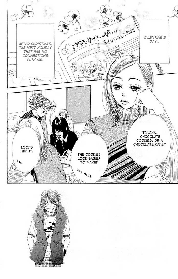 Lovely Complex 7.1 Page 3