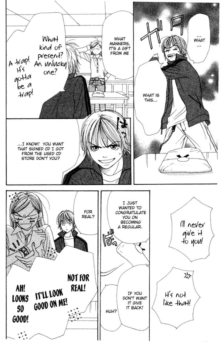 Lovely Complex 10.2 Page 2