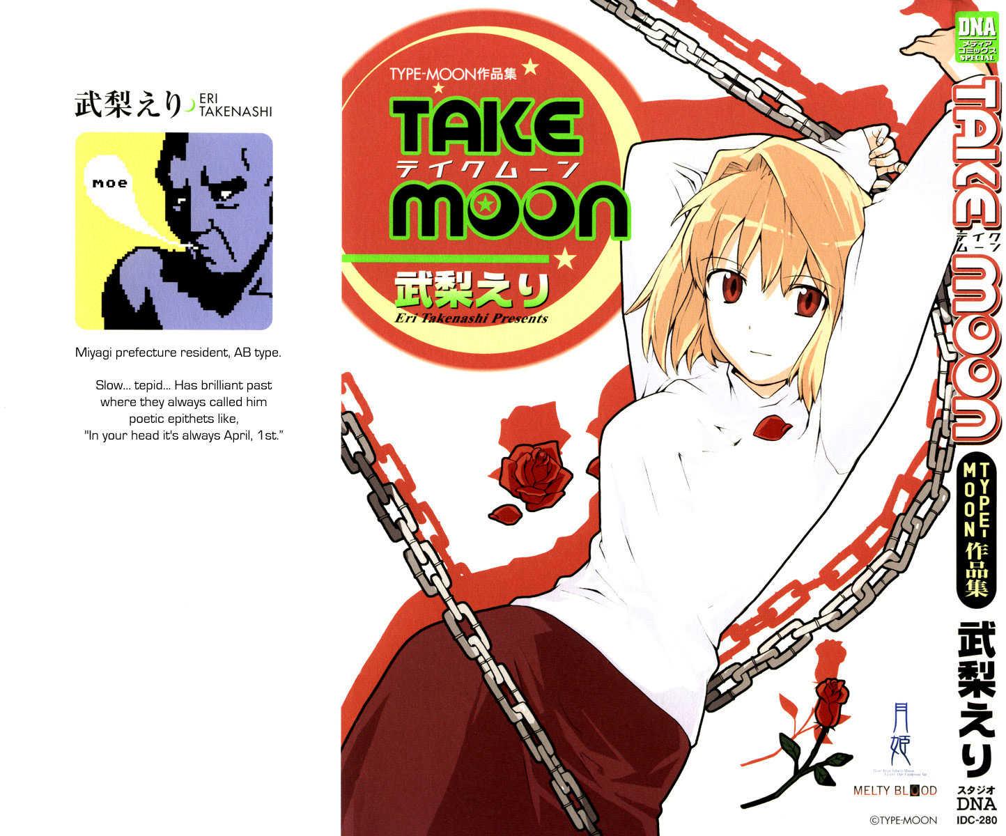 Take Moon 1 Page 1